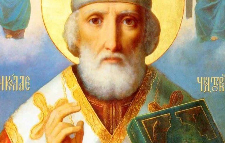 Добрый Святой Николай