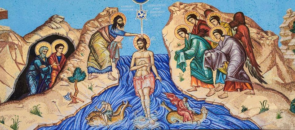 Иоанн Креститель крестит Христа