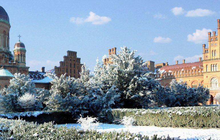 Черновецкий университет