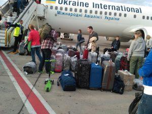 самолет, МАУ, багаж, пассажиры