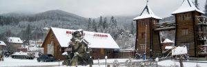 горы,Мигово,лыжи,Буковина