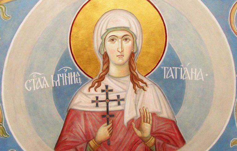 святая Татиана