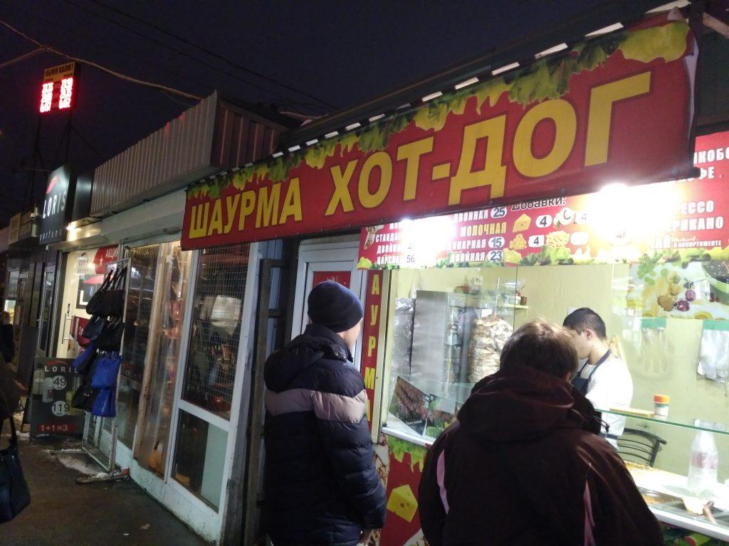 Еда, шаурма, киоск, Академгородок