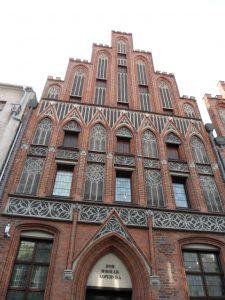 Дм музей Николая Коперника
