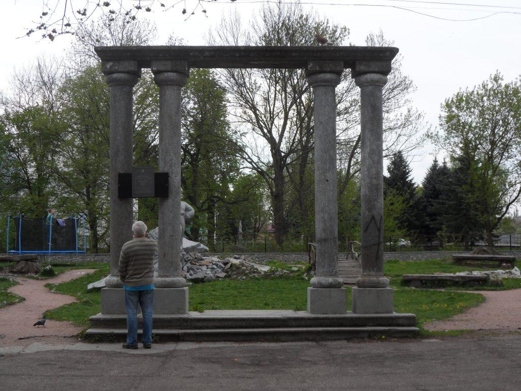 арка дворца Олизаров в Коростышеве