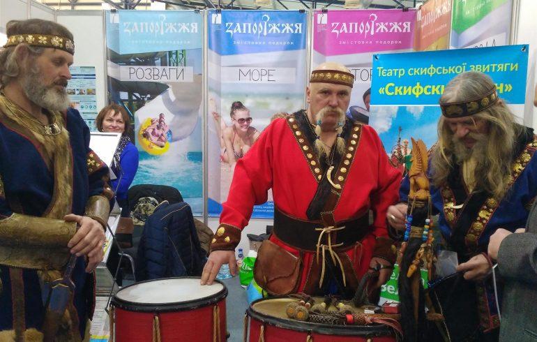 туристическая выставка, туризм, Украина