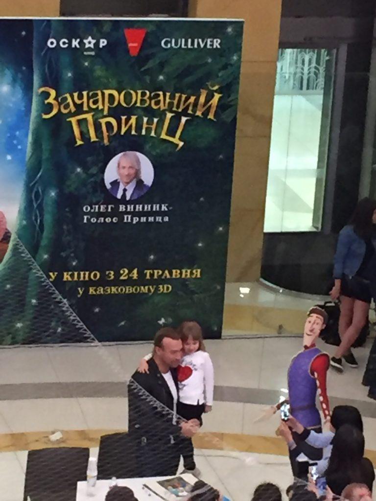 Олег Винник раздает автографы
