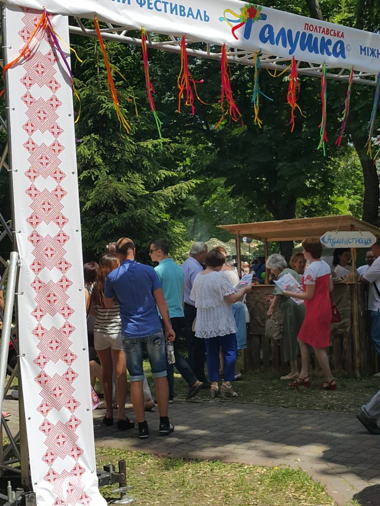 галушки, Полтава, фестиваль