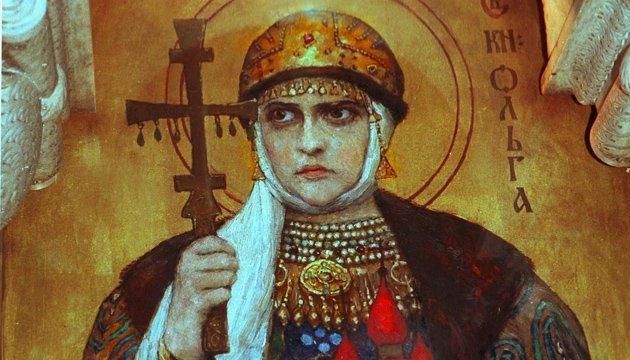 святая княгиня Ольга икона