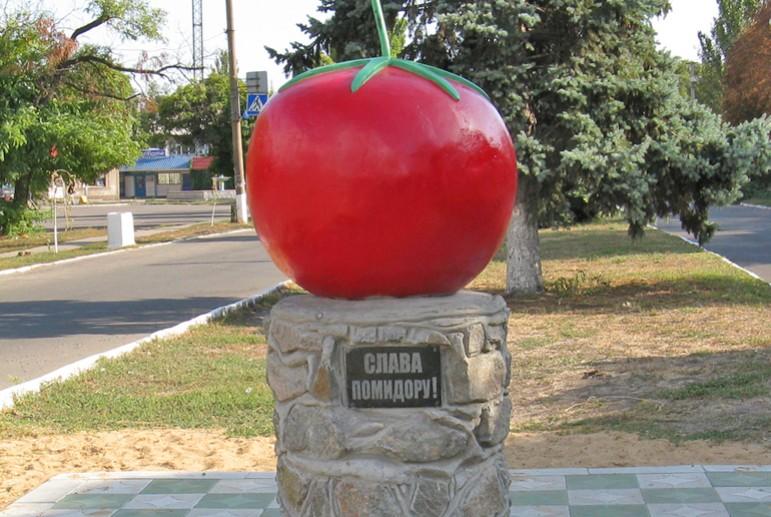 памятник в Украине Слава помидору