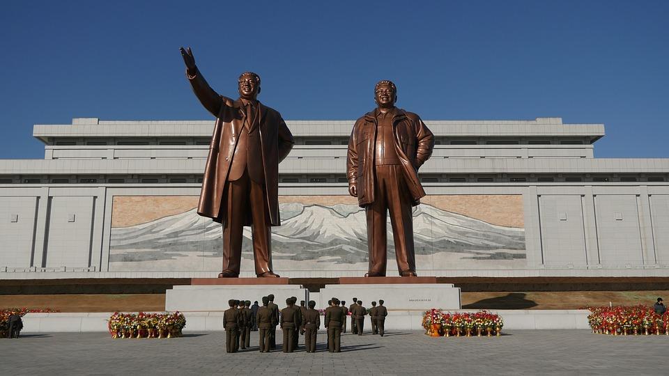 В столиче Северной Кореи отмечают день независисмости
