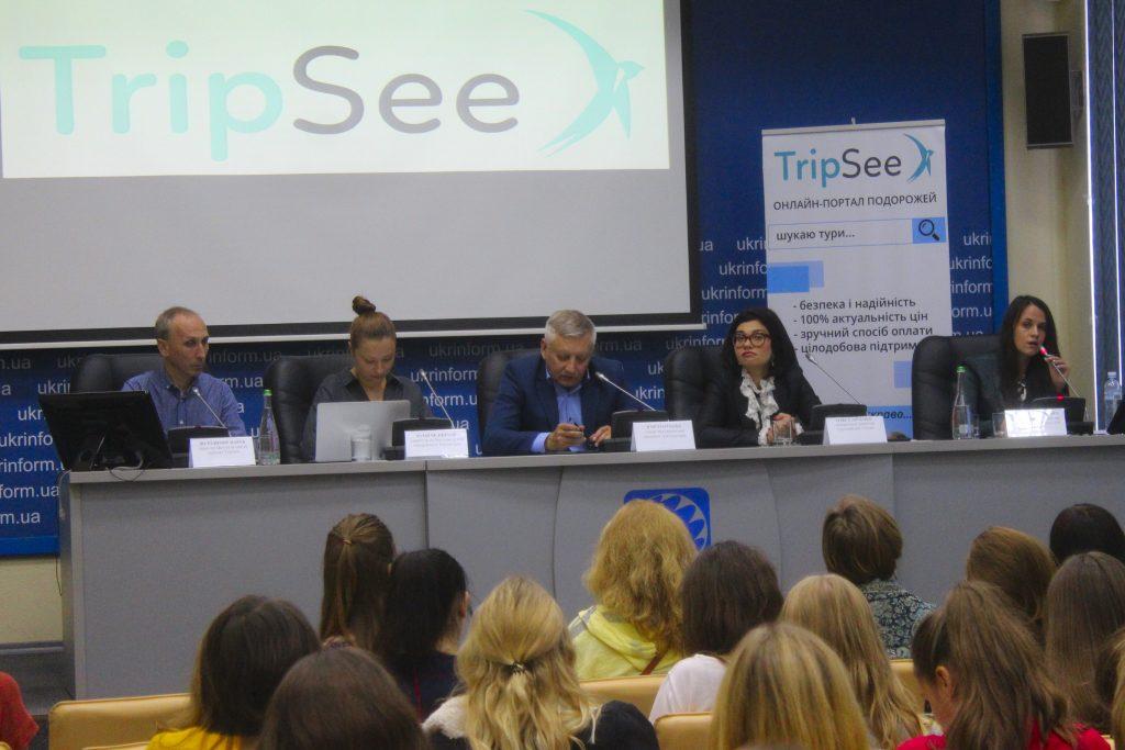 тоги туристического сезона в Украине на пресс - конференции