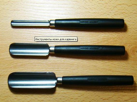 овальные ножи для карвинга