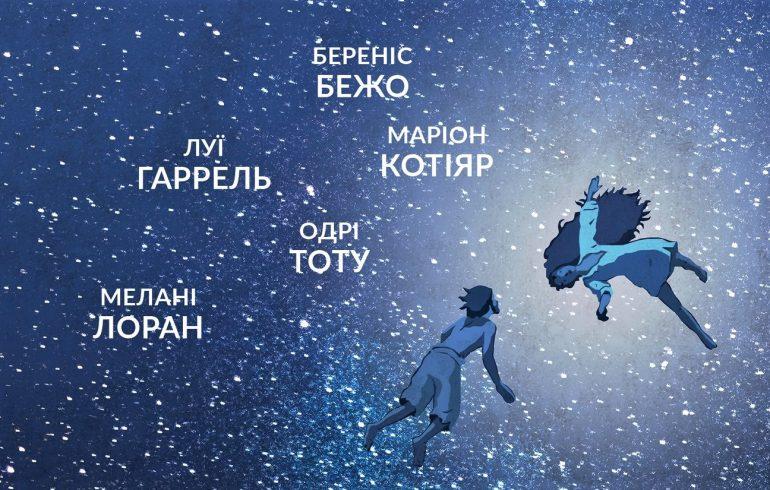 ВЕЧЕРА ФРАНЦУЗСКОГО КИНО