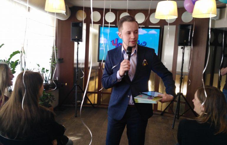 Артем Гагарин на дне рождения почеМухи