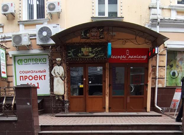 ресторан, Никала, грузинские блюда