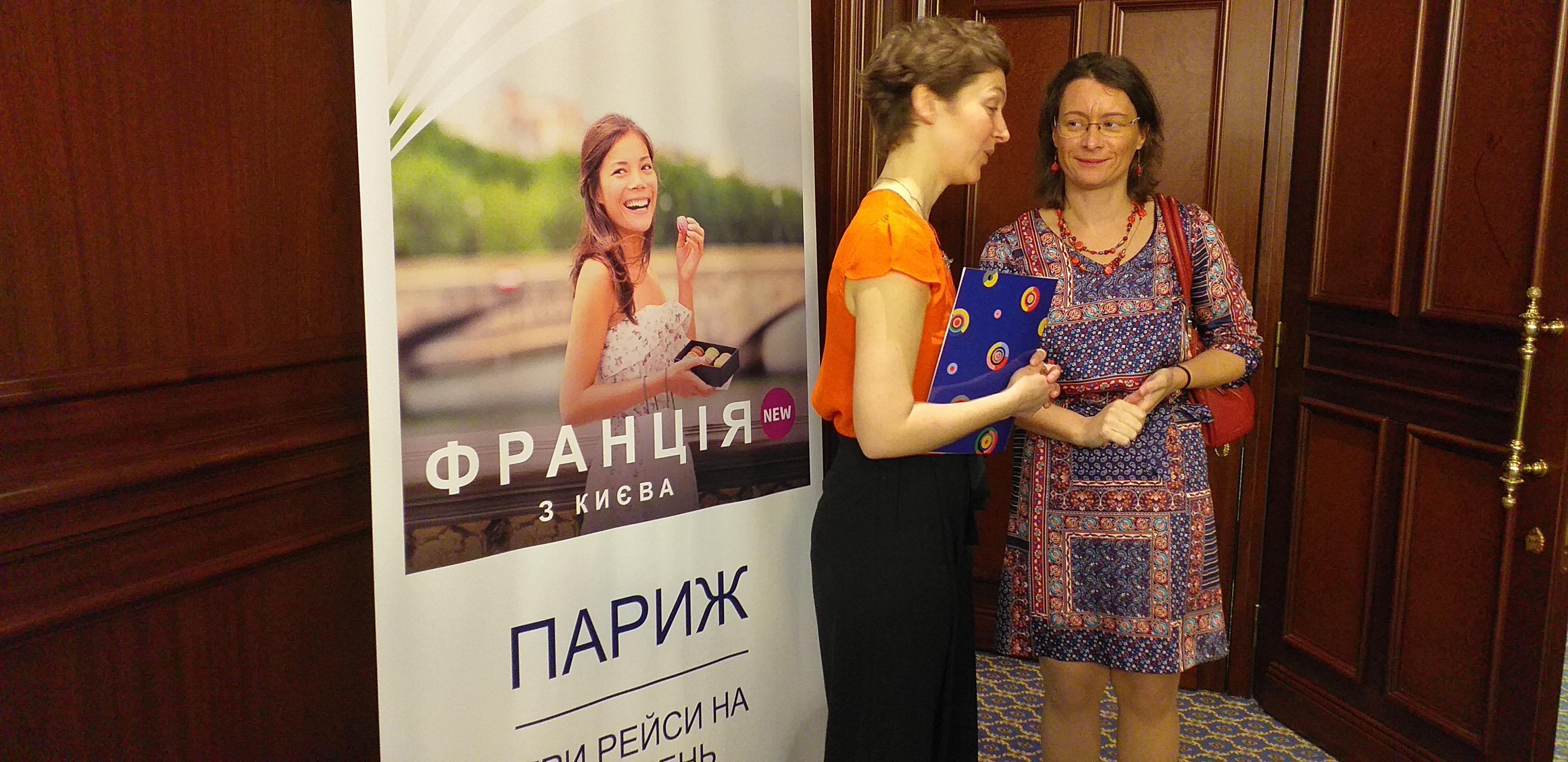 посол Франции в Украине Изабель Дюмон на презентации фестиваля Французская весна