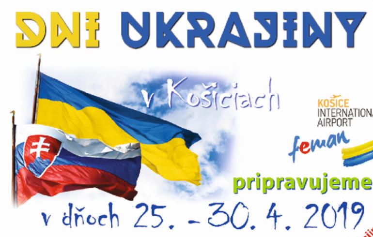 5 Дней Украины в Кошице