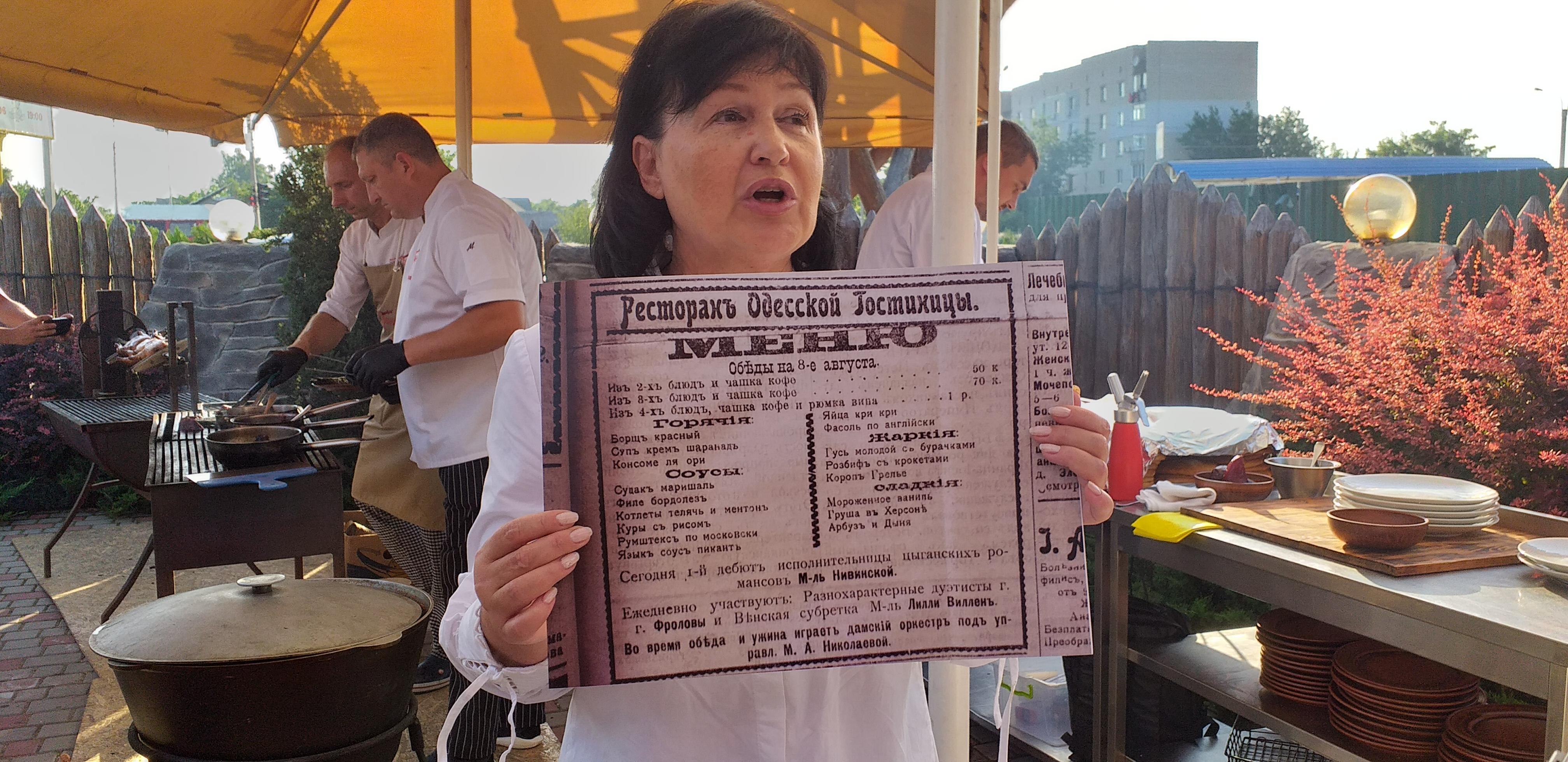 Краевед Марина Тарасова показывает меню в газетах прошлого века