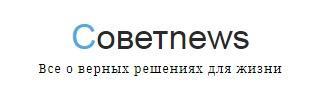 логотип Советnews
