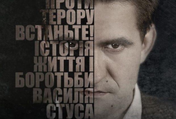 премьера фильма Запрещенный