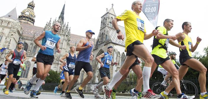 марафонцы бегут в Кошице