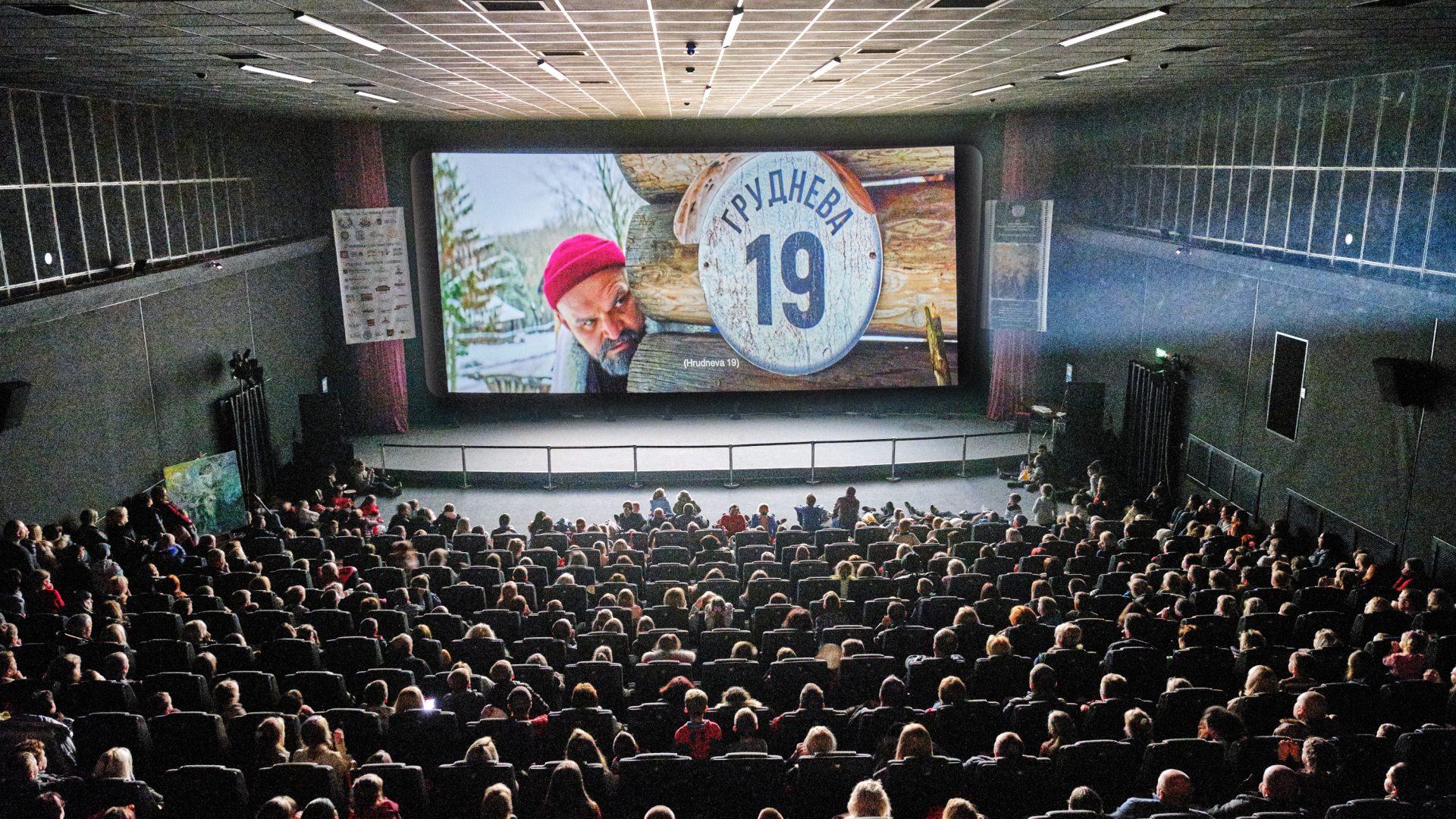 Зрителей было больше, чем мест в зале