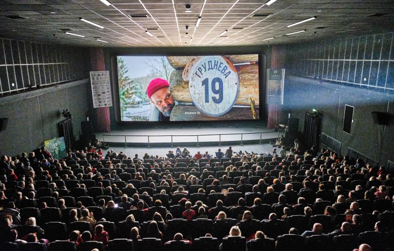 зрительный зал в кинотеатре Злата в Трускавце