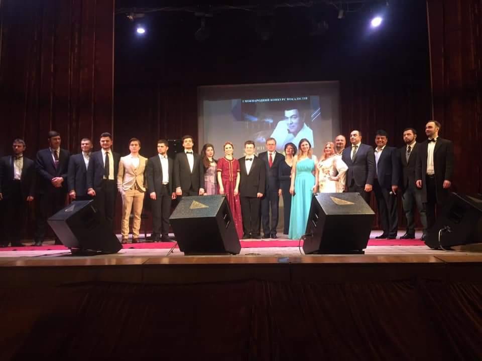 Международный конкурс вокалистов Памяти Муслима Магомаева