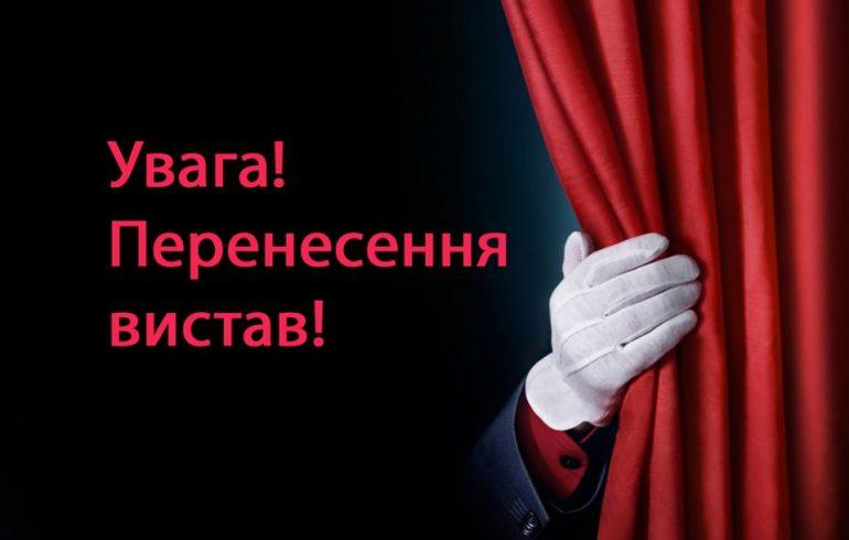 спектакли Национальной оперы Украины