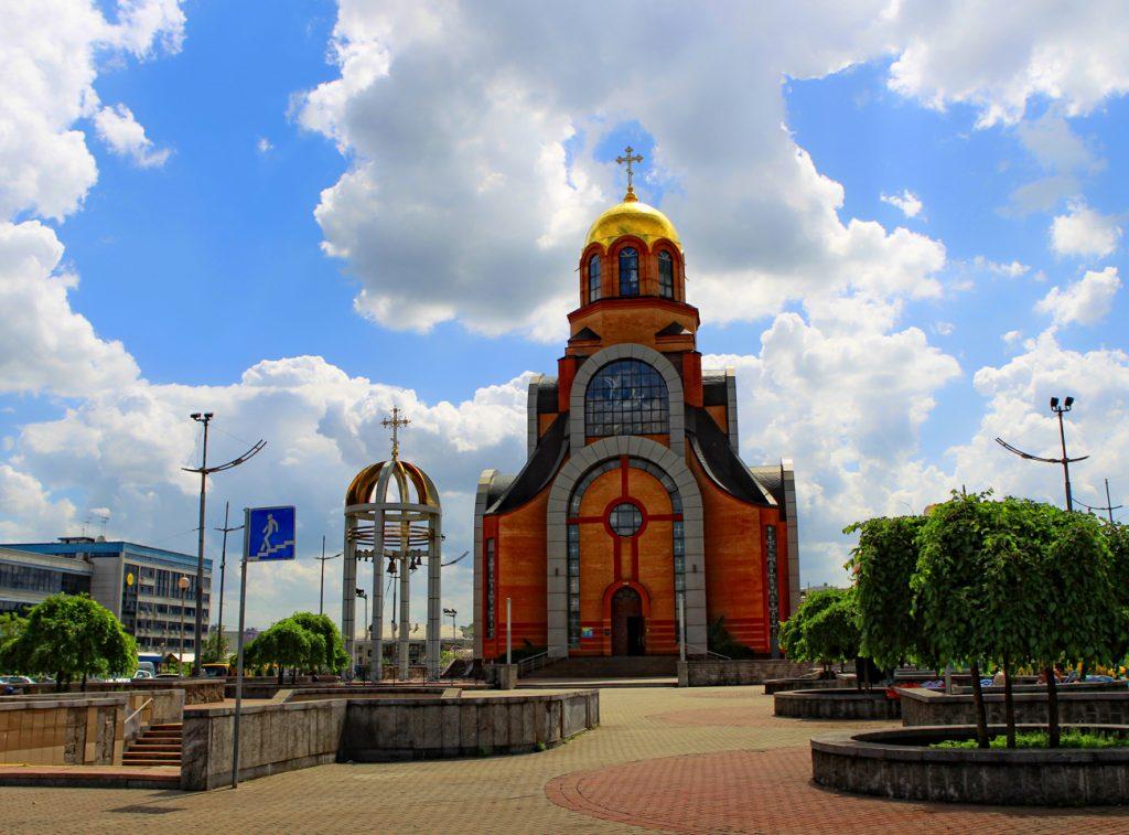 храм Святого Георгия в Киеве на Южном вокзале