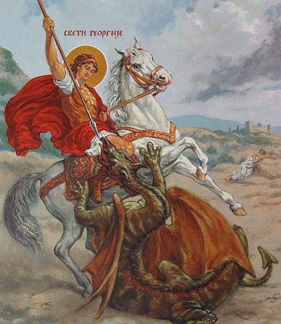 битва святого Георгия со змеем