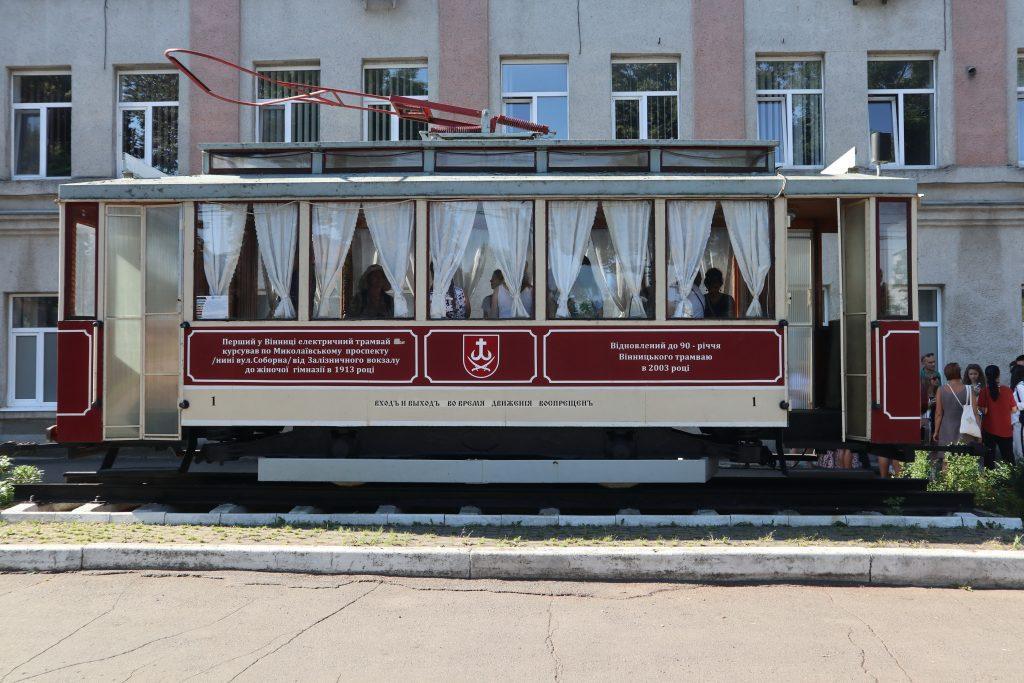первый трамвай в Виннице