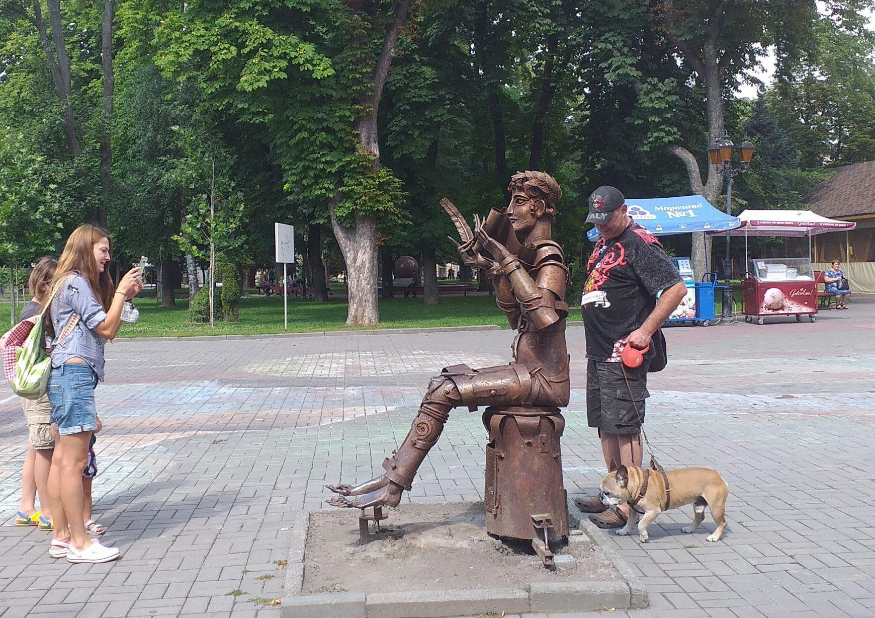 Сквер Козицкого в Виннице