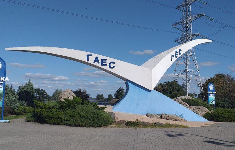 Киевская ГЭС Вышгород
