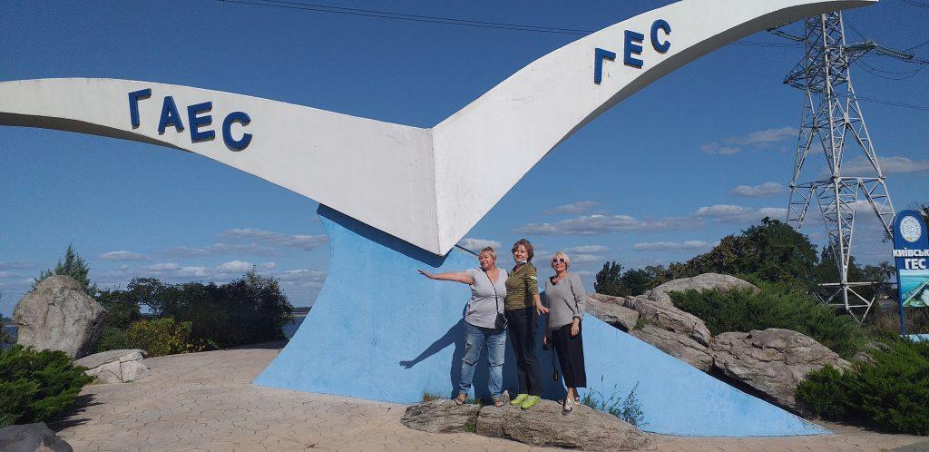 памятник Чайка у Киевского водохранилища