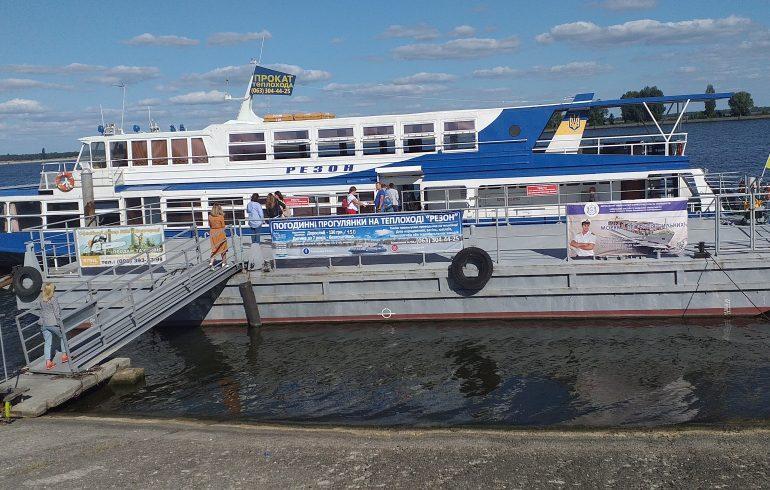 пристань и теплоход на Киевском море