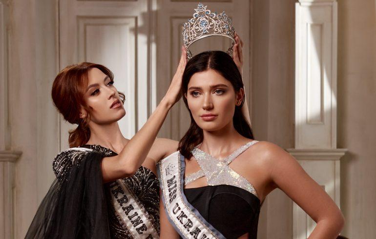 Титул «Мисс Украина Вселенная»-2020 присвоен Елизавете Ястремской