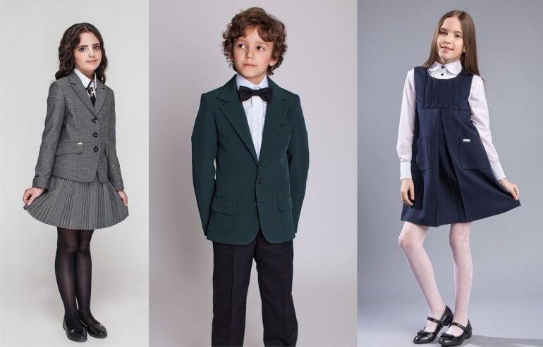 дети в школьной форме из ткани тиар