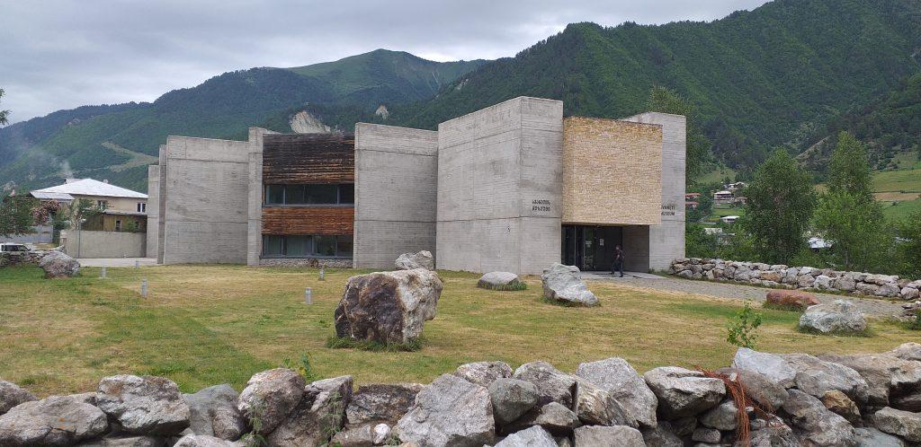 Историко-этнографический музей Местии