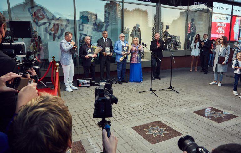 Аллея Звезд в Киеве награждения